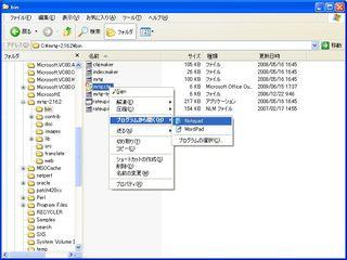 mrtg_config設定1