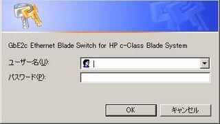 blade-web