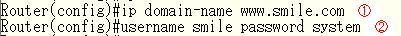 cisco sshログイン